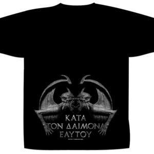 Rotting Christ Shortsleeve T-Shirt Kata Ton Aaimona Eaytoy
